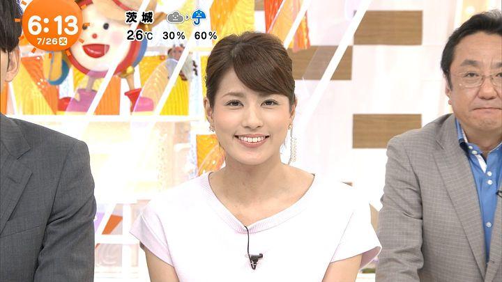 nagashima20160726_09.jpg