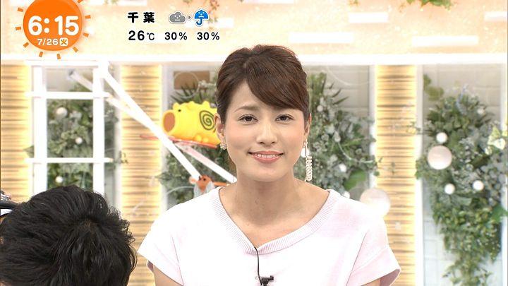 nagashima20160726_10.jpg