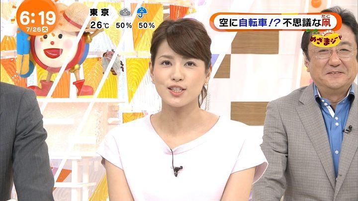 nagashima20160726_11.jpg