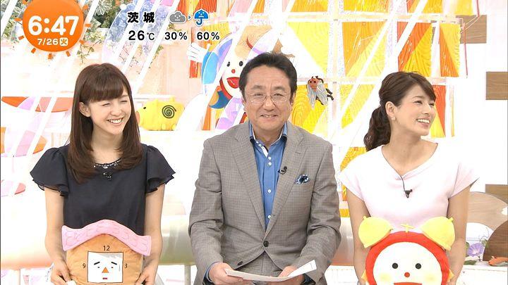 nagashima20160726_13.jpg