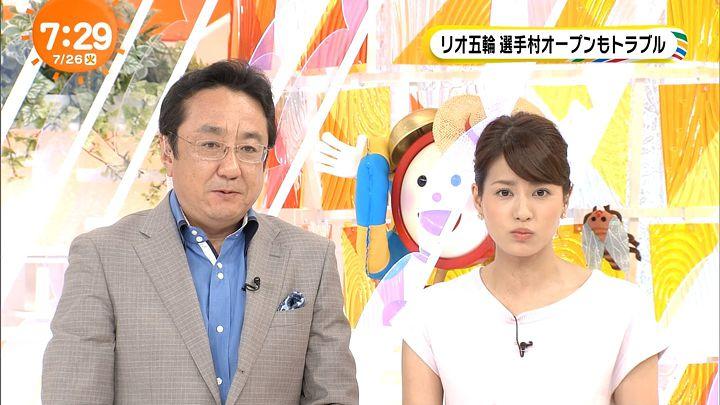 nagashima20160726_14.jpg
