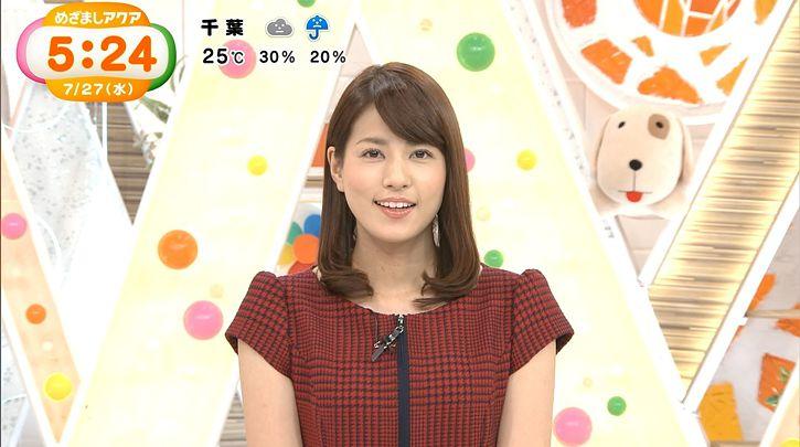 nagashima20160727_01.jpg