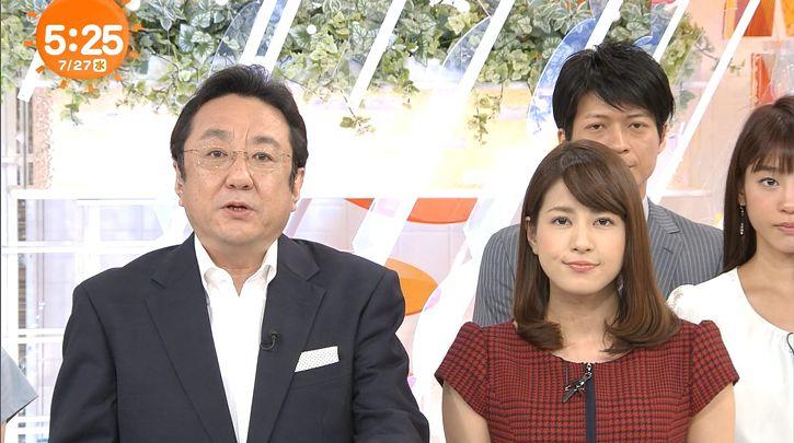 nagashima20160727_02.jpg