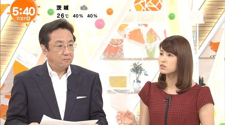 nagashima20160727_04.jpg