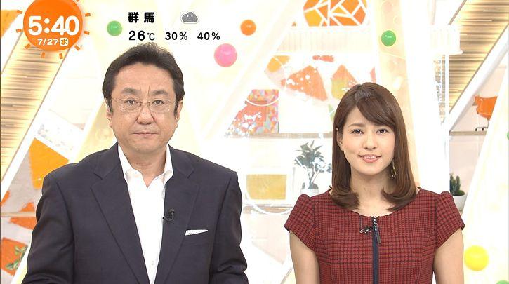nagashima20160727_06.jpg