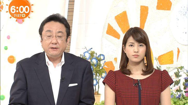 nagashima20160727_08.jpg