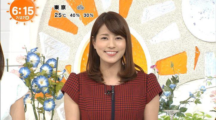nagashima20160727_12.jpg