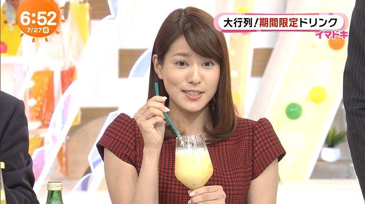 nagashima20160727_16.jpg