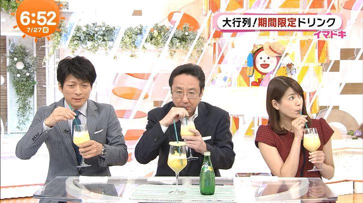 nagashima20160727_18.jpg
