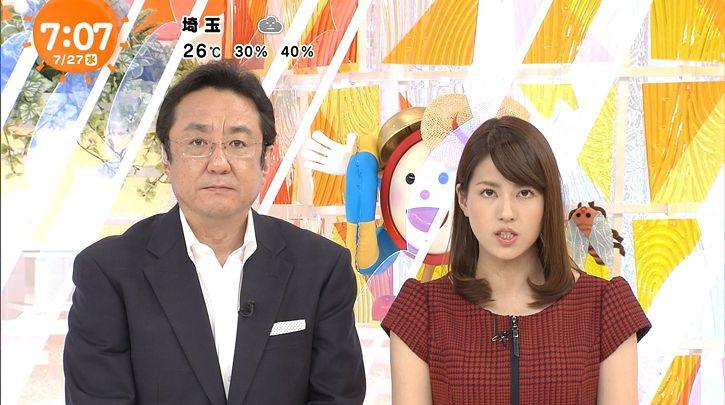 nagashima20160727_19.jpg