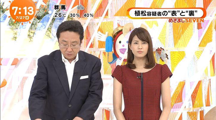 nagashima20160727_20.jpg