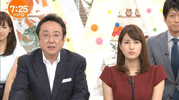 nagashima20160727_23.jpg