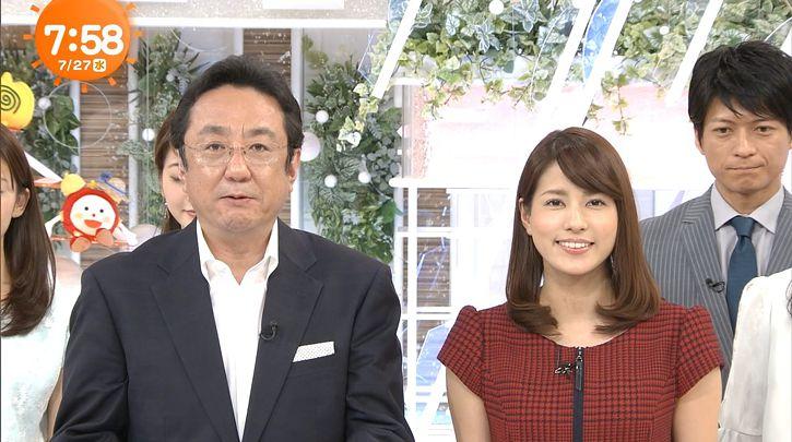 nagashima20160727_24.jpg