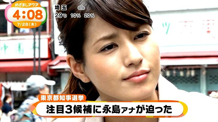 nagashima20160728_01.jpg