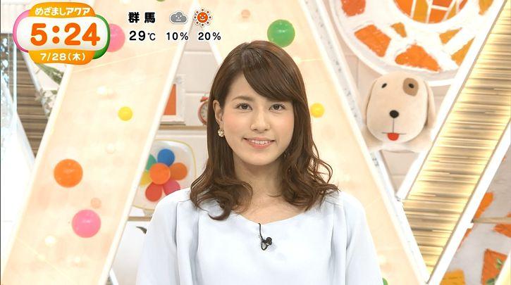 nagashima20160728_02.jpg