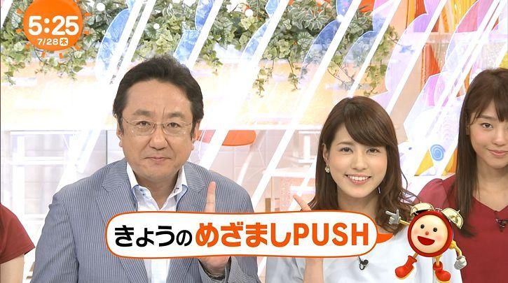 nagashima20160728_03.jpg