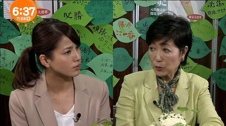 nagashima20160728_12.jpg