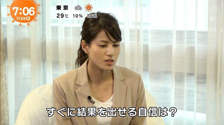nagashima20160728_13.jpg