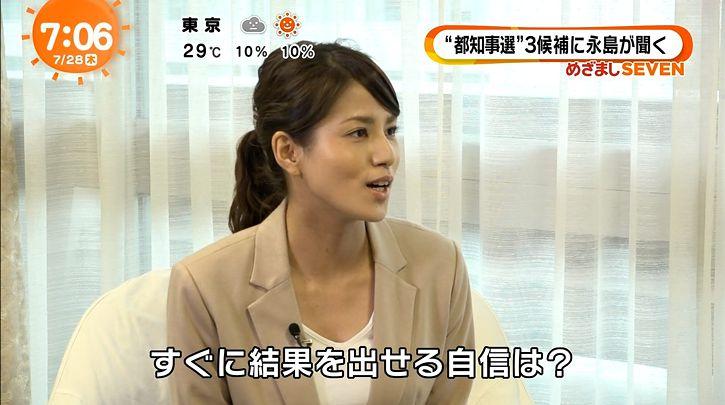 nagashima20160728_14.jpg
