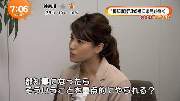 nagashima20160728_15.jpg