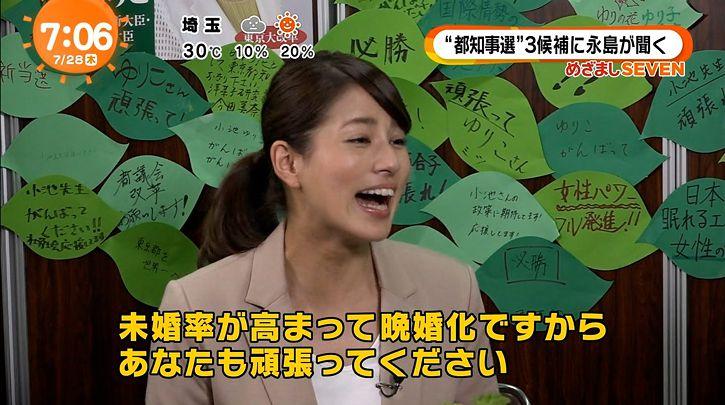 nagashima20160728_16.jpg