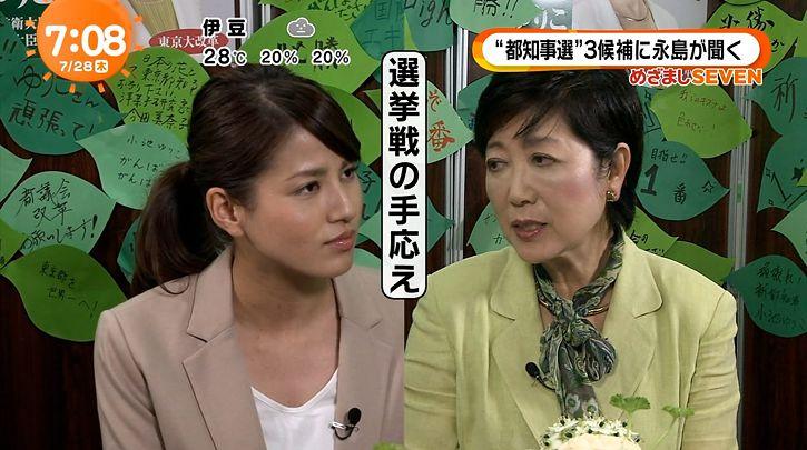 nagashima20160728_17.jpg