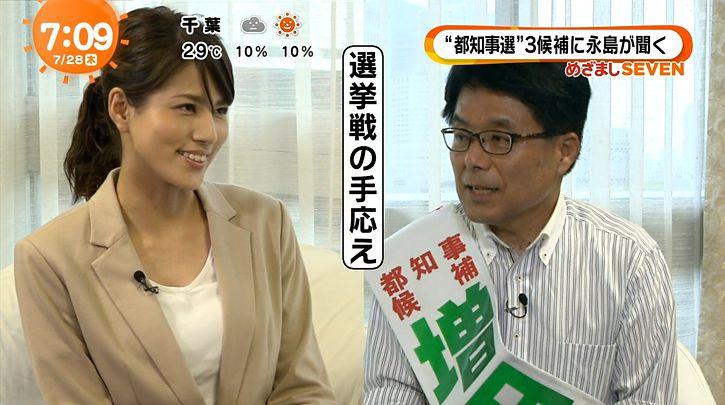 nagashima20160728_18.jpg