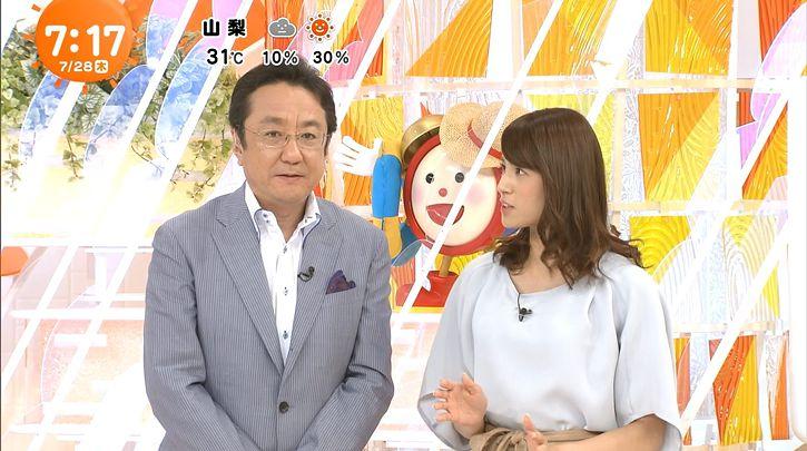 nagashima20160728_20.jpg