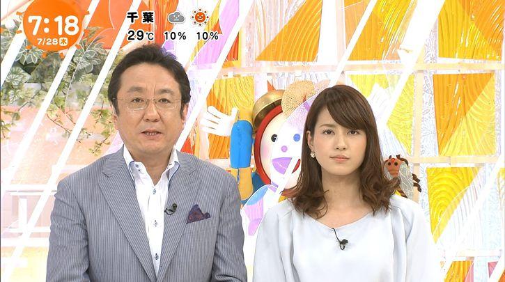 nagashima20160728_21.jpg