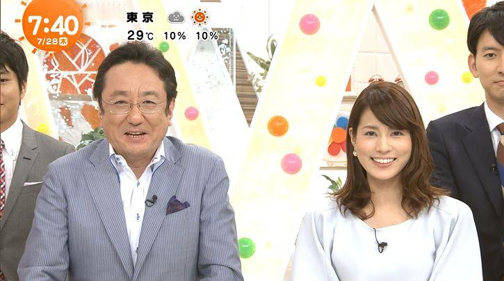 nagashima20160728_22.jpg