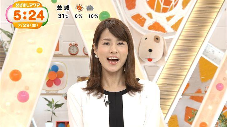 nagashima20160729_01.jpg