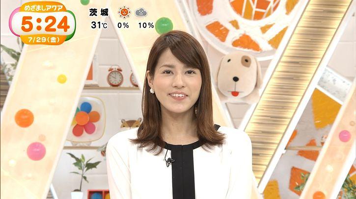 nagashima20160729_02.jpg