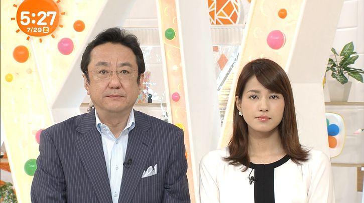 nagashima20160729_04.jpg