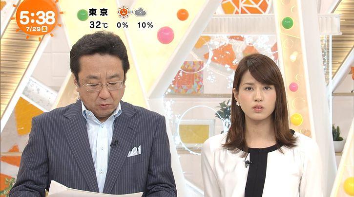 nagashima20160729_05.jpg