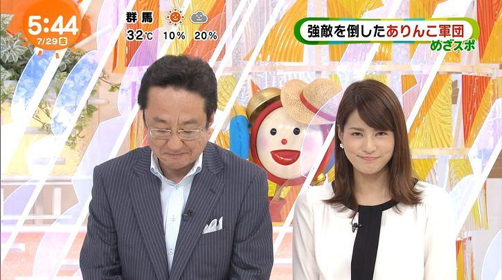 nagashima20160729_08.jpg