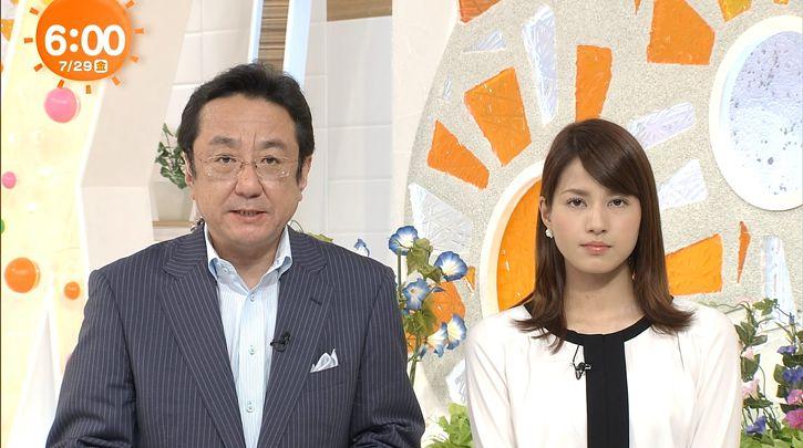nagashima20160729_09.jpg