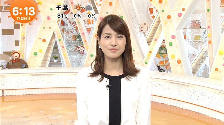 nagashima20160729_10.jpg