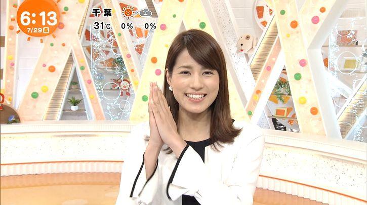 nagashima20160729_12.jpg
