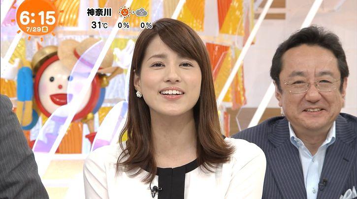 nagashima20160729_15.jpg