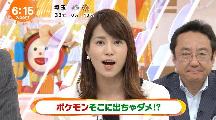 nagashima20160729_16.jpg