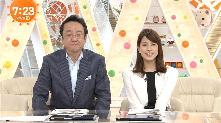 nagashima20160729_21.jpg