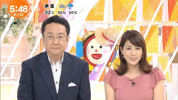 nagashima20160801_02.jpg