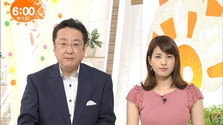 nagashima20160801_03.jpg