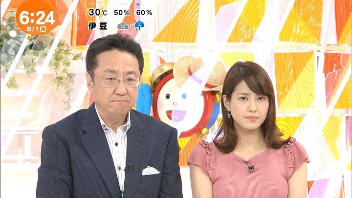 nagashima20160801_04.jpg