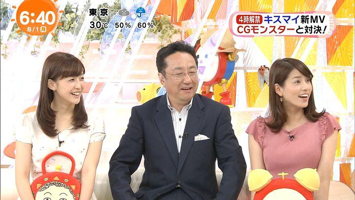 nagashima20160801_05.jpg