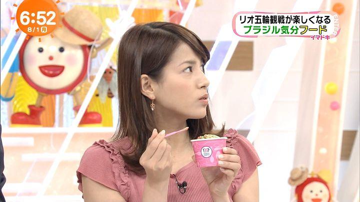 nagashima20160801_06.jpg