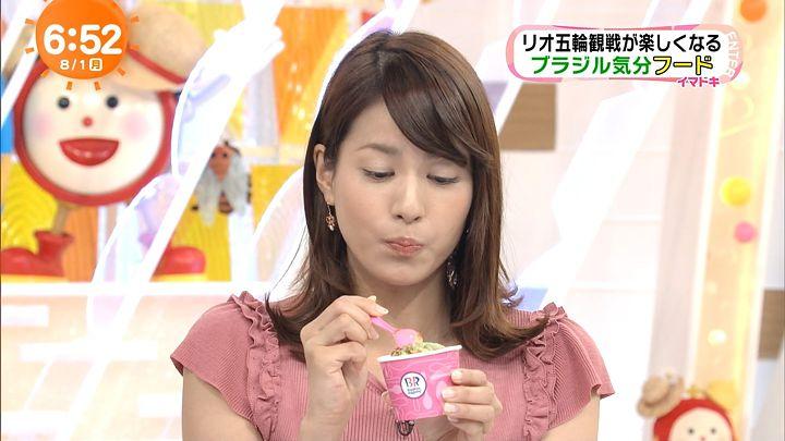 nagashima20160801_08.jpg