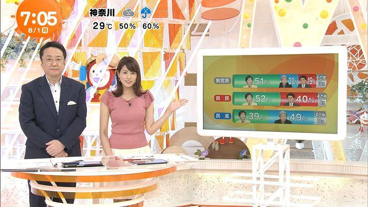 nagashima20160801_09.jpg
