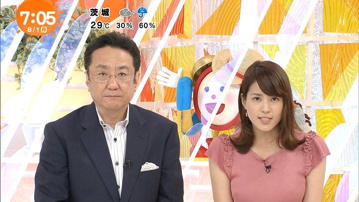 nagashima20160801_11.jpg