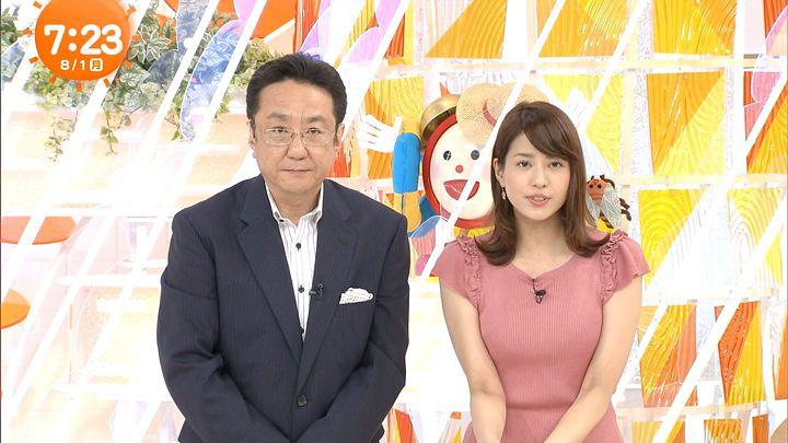 nagashima20160801_12.jpg